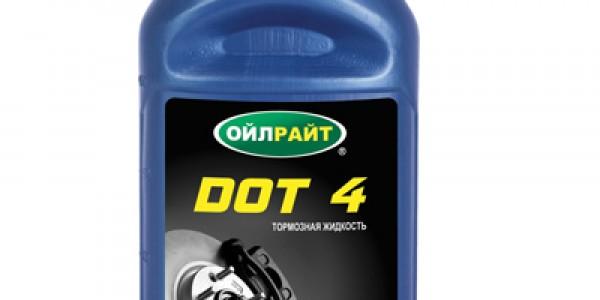 Емкость с жидкостью DOT4
