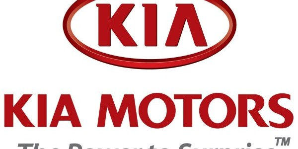 Логотип компании Киа