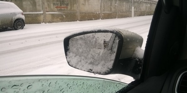Замерзшее зеркало