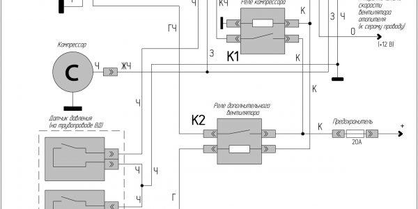 Электросхема кондиционера