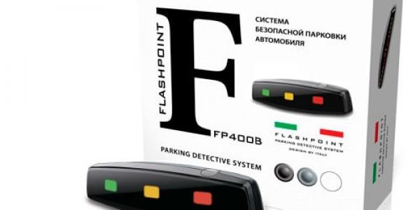 Flashpoint FP−400B