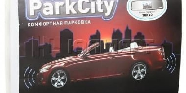ParkCity Sofia 418/202